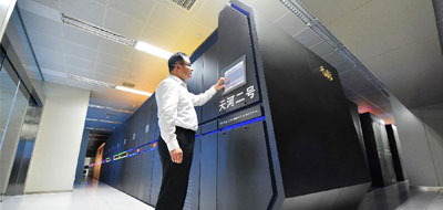تشغيل أسرع كمبيوتر في العالم