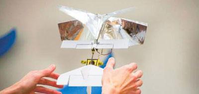 أصغر طائرة
