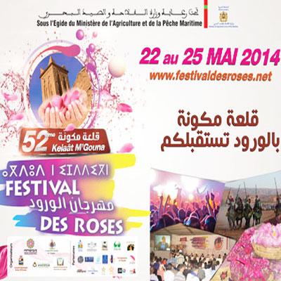 مهرجان الورود بقلعة مكونة تراث فني رائع