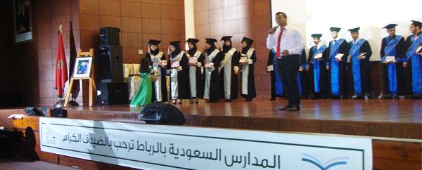 حفل تخرج الدفعة التاسعة عشرة من طلاب وطالبات المدرسة السعودية بالرباط