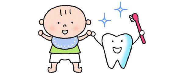 صحة أسنان الرضيع