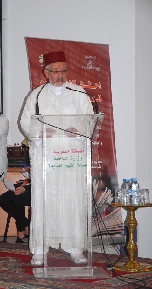 تكرم أستاذ الأجيال العالم العامل سيدي عبد الله هيتوت بالجديدة