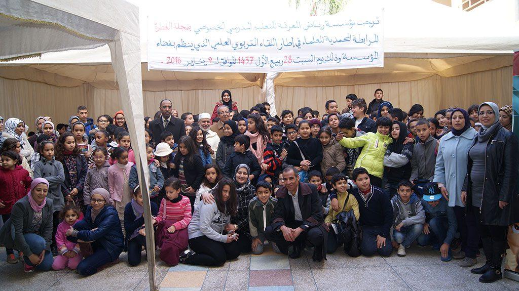 """مجلة الفطرة للناشئة تنظم لقاءً تكريميا للأستاذ العالم """"الحسين أشقرا"""" بالخميسات"""