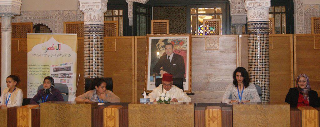 مؤرخ المملكة المغربية الدكتور عبد الحق المريني... يروي تاريخ الدولة العلوية للناشئة
