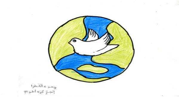 التسامح عنوان السلام