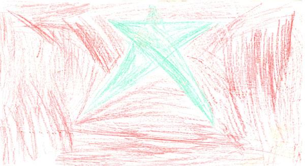 علم بلدي المغرب الجميل