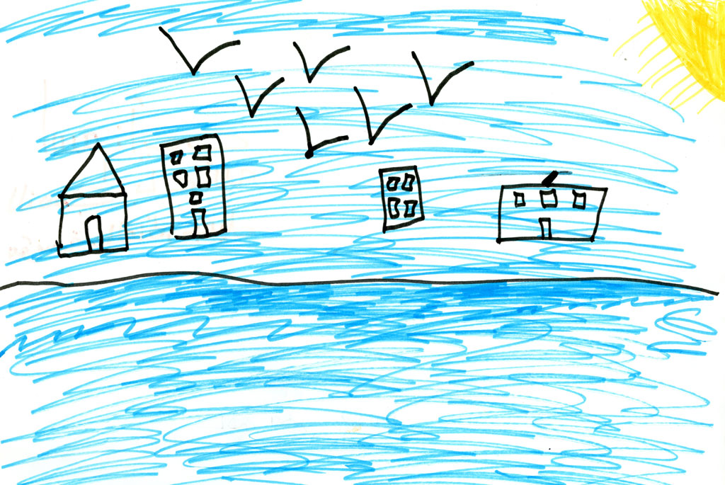 شاطئ بحر بلادي
