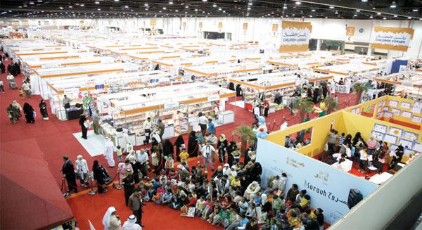 الدورة السادسة والعشرين من معرض أبوظبي الدولي للكتاب