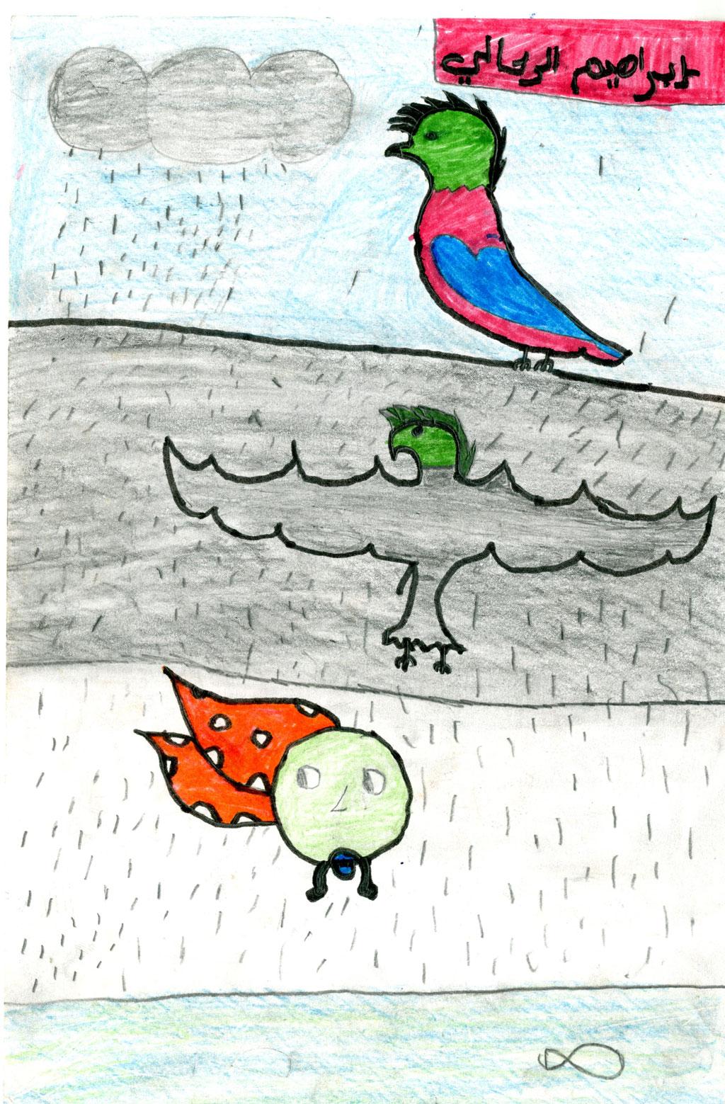 الطائر العجيب