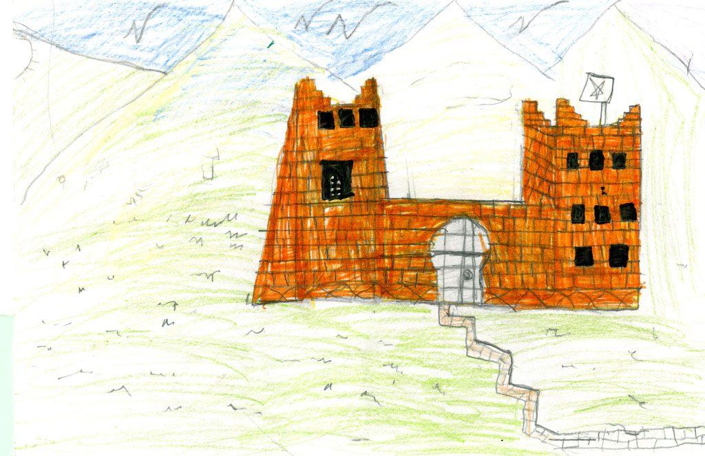 قلعة بني ملال