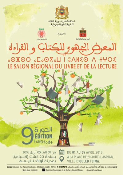 الدورة التاسعة للمعرض الجهوي للكتاب بمدينة أولاد تايمة