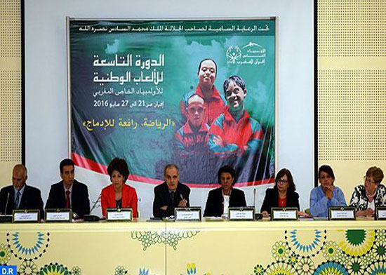الدورة التاسعة للملتقى الدولي محمد السادس لألعاب القوى