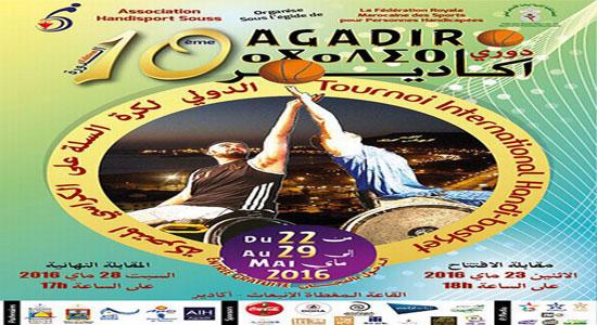 الدورة العاشرة لدوري أكادير الدولي لكرة السلة على الكراسي
