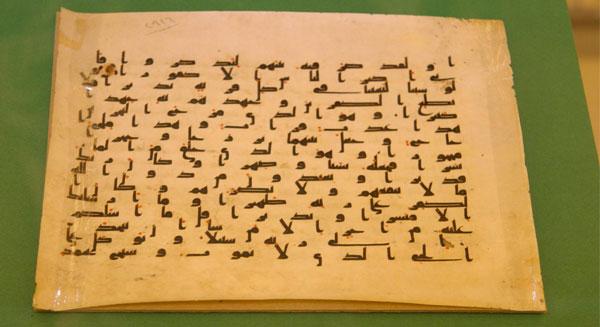 صناعة المخطوط في الحضارة الإسلامية