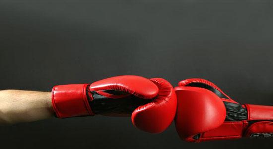 الدورة الأولى للبطولة العربية للشباب في رياضة الملاكمة